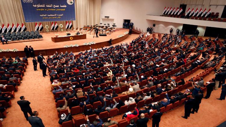 خلافات ومشادات كلامية في البرلمان العراقي
