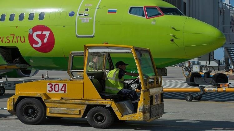 مصدر: موسكو ترفع الحظر عن رحلات