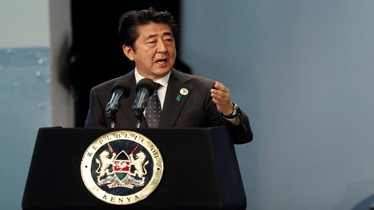 اليابان تستثمر 30 مليار دولار في إفريقيا