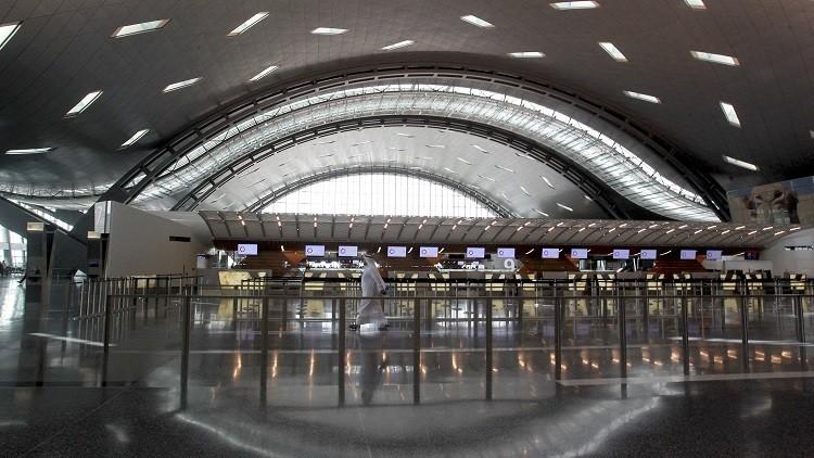 ضريبة على المسافرين من مطار الدوحة لتنويع الإيرادات