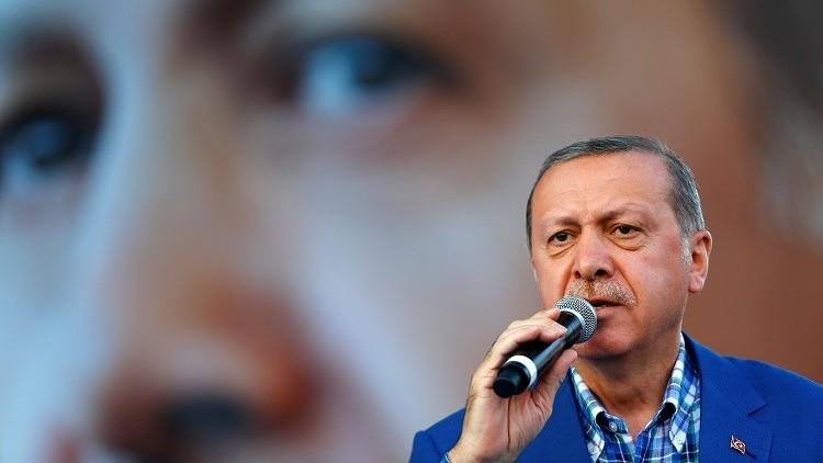 أردوغان يعلن أن