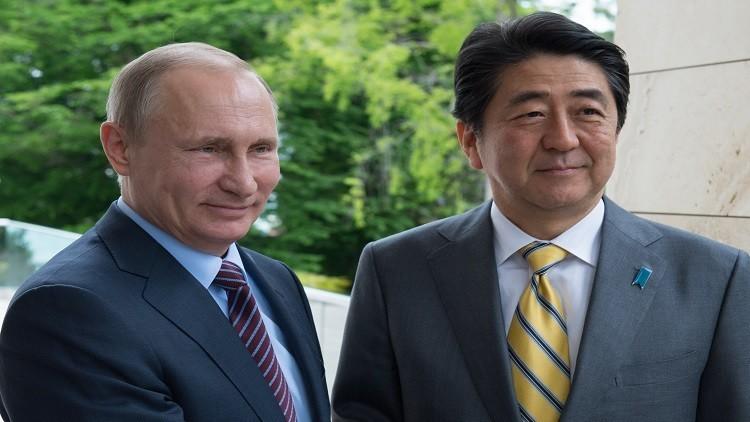 لقاء مرتقب بين بوتين وآبي في فلاديفوستوك