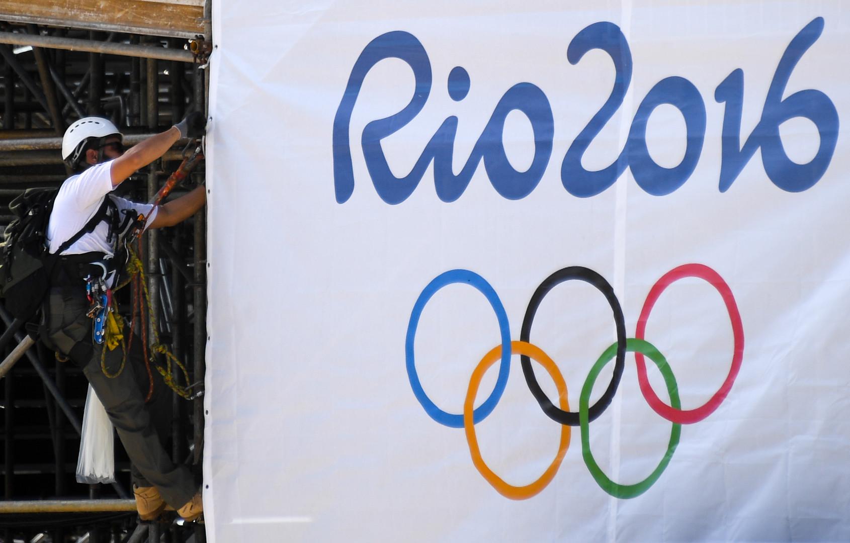أولمبياد ريو دي جانيرو 2016