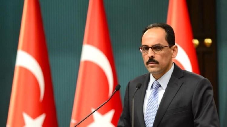 تركيا تستعد لإغلاق حدودها مع سوريا