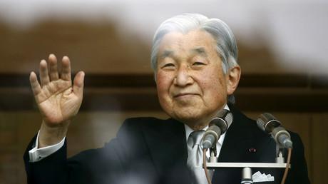 الإمبراطور الياباني أكيهيتو