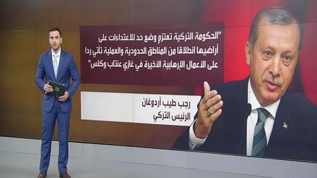 التوغل التركي بسوريا..الأهداف والتأويلات