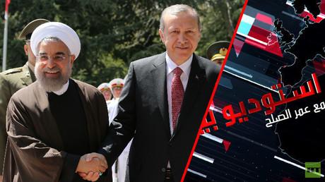 تركيا وإيران.. انعكاسات التقارب إقليميا
