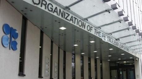 مقر منظمة الدول المصدرة للنفط
