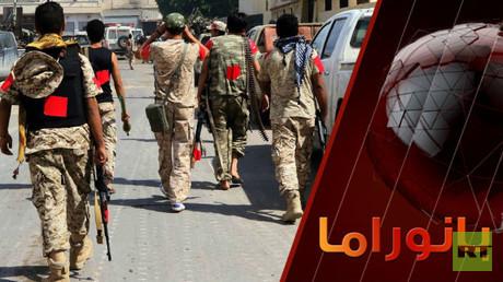 ليبيا.. بين أطماع الخارج والنزيف الداخلي