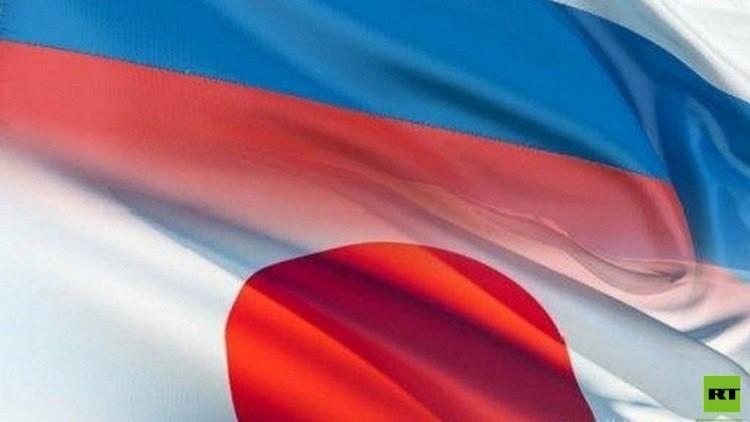 اليابان تستحدث منصبا وزاريا للتعاون مع روسيا