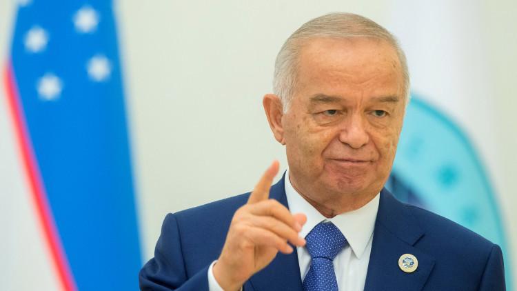 أوزبكستان تعلن رسميا وفاة رئيسها إسلام كريموف