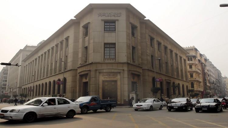 مصر تكشف حجم المساعدات التي حصلت عليها في 6 سنوات