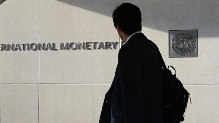 النقد الدولي يرى بوادر تحسن في الاقتصاد الروسي