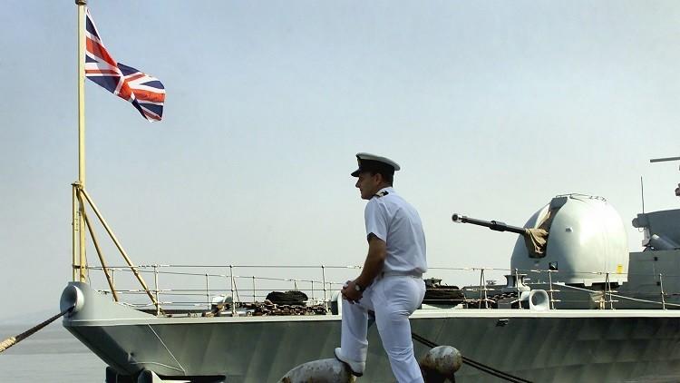 سفينة حربية بريطانية تتوجه إلى جنوب المتوسط