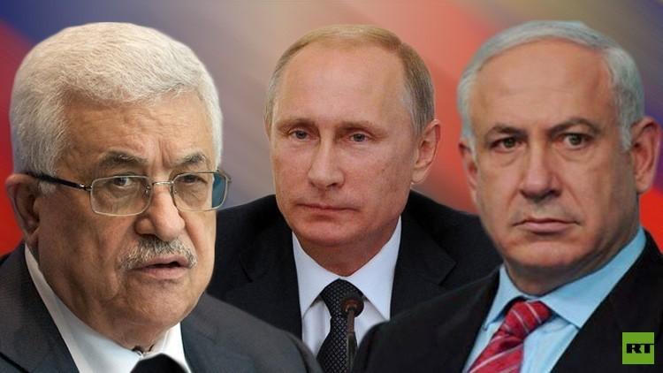 موسكو مستعدة لمصالحة فلسطين مع إسرائيل