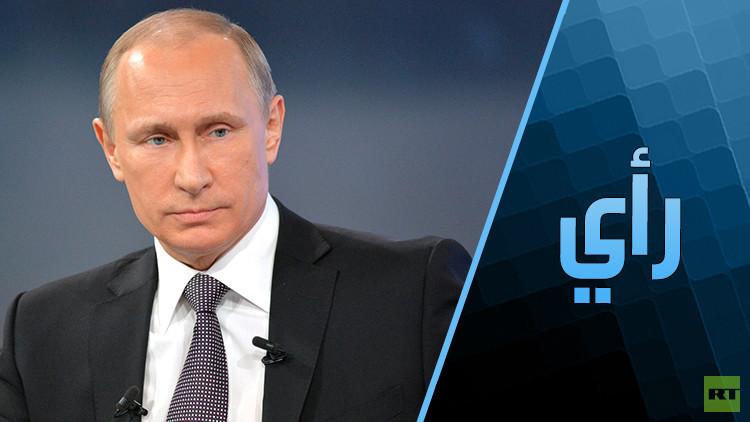 روسيا لا تتاجر بالأراضي