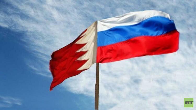 تشكيل لجنة روسية-بحرينية للتعاون الاقتصادي