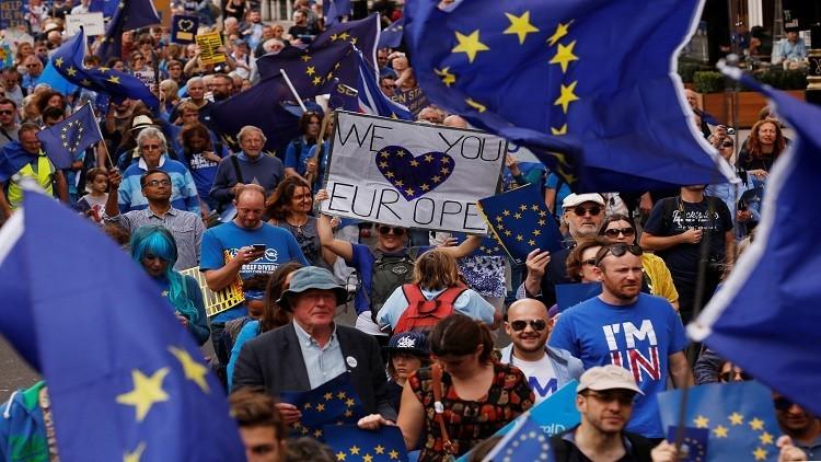 احتجاجات في بريطانيا على خروجها من الاتحاد الأوروبي