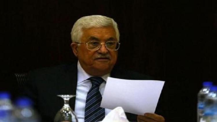 أهالي معتقلين فلسطينيين يعتصمون أمام مكتب عباس