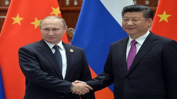 بوتين وبينغ.. نحو شراكة أمتن