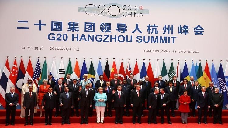 الرئيس الصيني يفتتح قمة