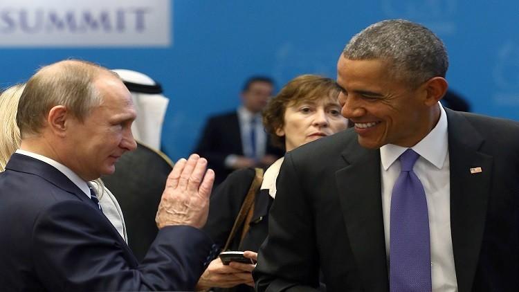 أوباما يعرض على بوتين عقد لقاء على هامش