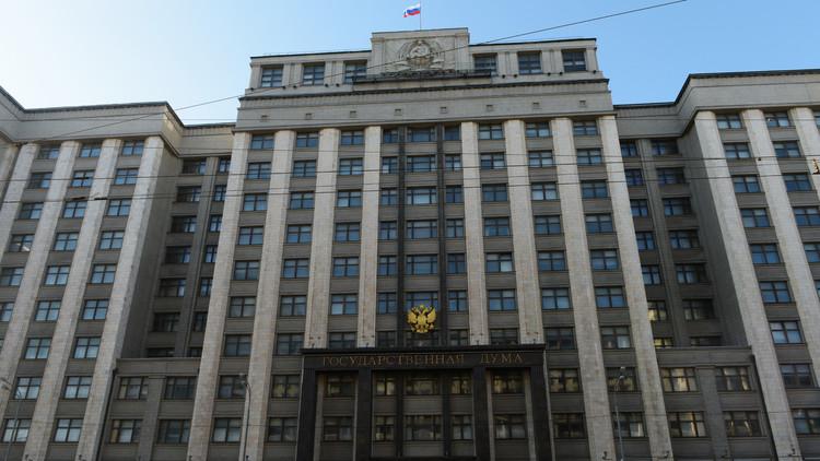 14 حزبا تشارك في الانتخابات البرلمانية الروسية