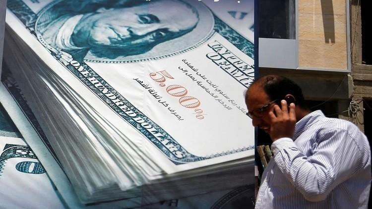 السيسي ولاغارد يبحثان منح قرض لمصر
