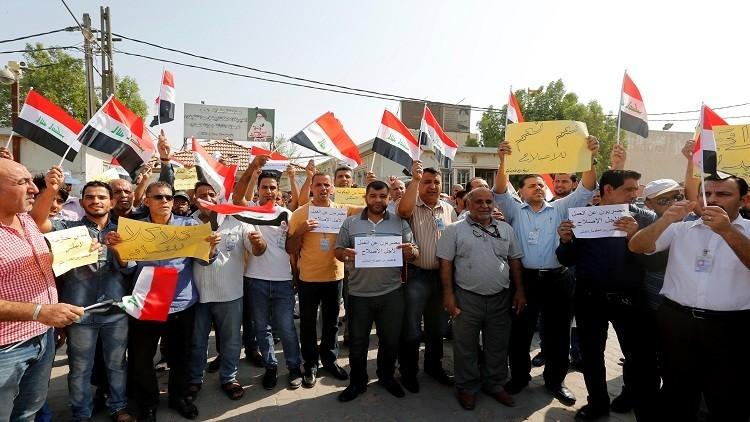إضراب موظفين في العراق تلبية لدعوة الصدر
