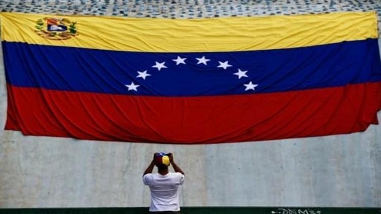 فنزويلا.. الإفراج عن 30 معارضا