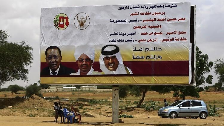 دارفور على موعد مع  زعماء أربع دول
