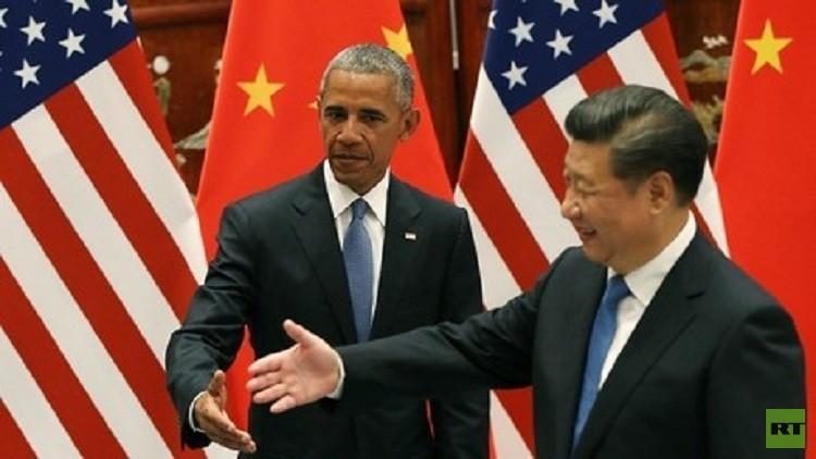 أوباما بلا سجاد وبرلين بلا اعتماد