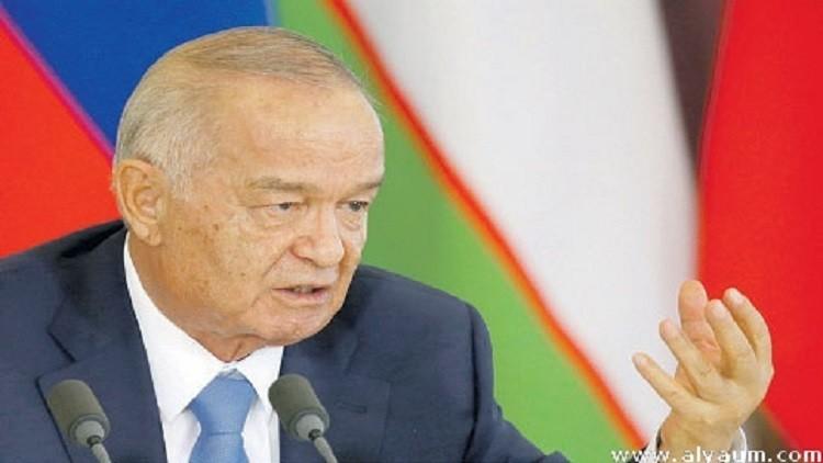 ماذا يهدد أوزبكستان وآسيا الوسطى بعد وفاة كريموف