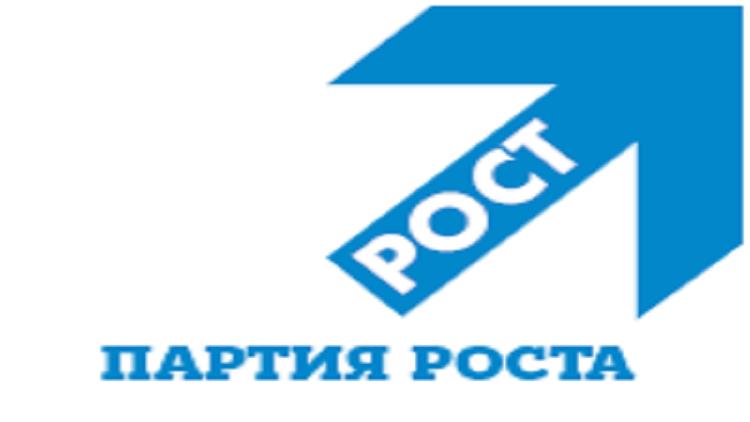 شعار حزب