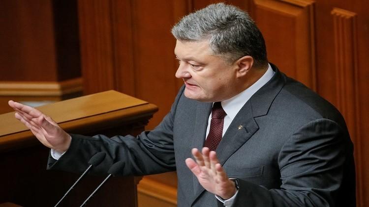 15 مليار$ خسائر أوكرانيا جراء فقدانها السوق الروسية