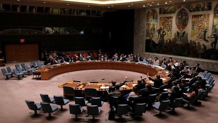مجلس الأمن يدين تجربة بيونغ يانغ الباليستية