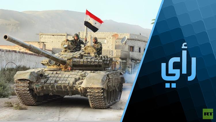 الجيش السوري يحتوي