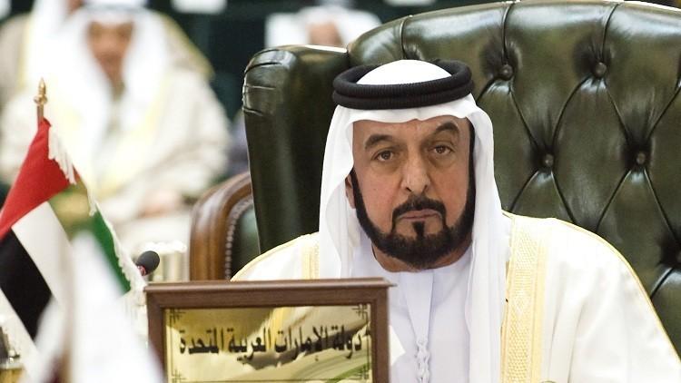 الشيخ خليفة بن زايد يعود إلى الإمارات
