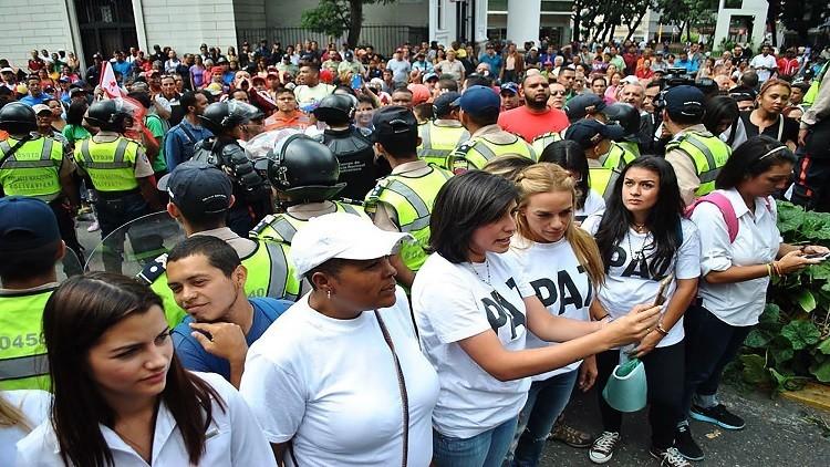 تظاهرات متواضعة ضد نيكولاس مادورو