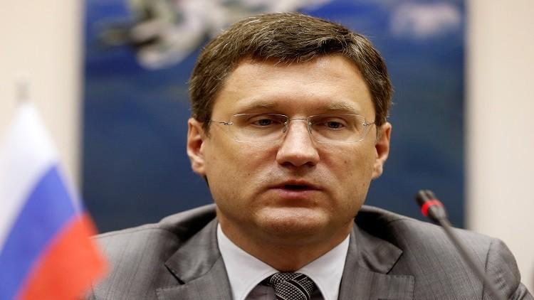 نوفاك يلتقي وزير الطاقة الجزائري لدعم التعاون بين البلدين