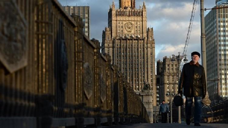 موسكو: عقوبات أمريكا تنافي الحكمة وسنتعامل بالمثل