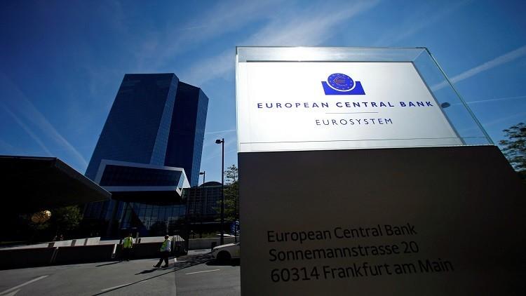 المركزي الأوروبي يبقى أسعار الفائدة دون تغيير