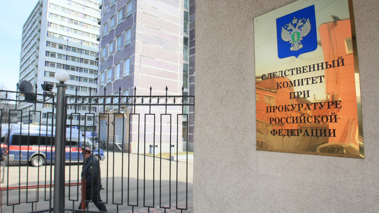 حكم بالسجن 8 سنوات على داغستاني قاتل مع