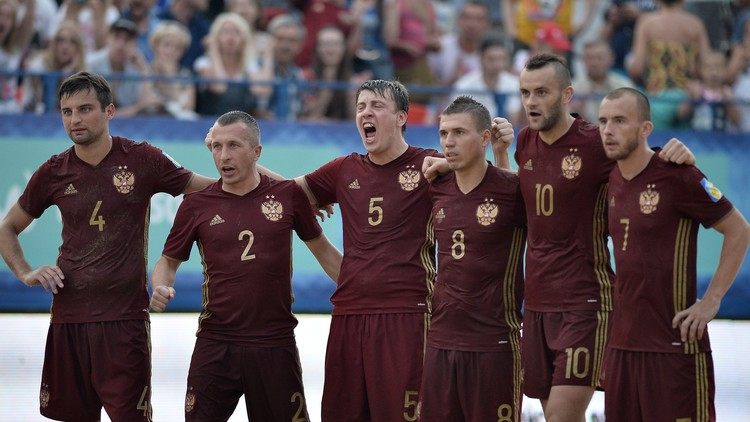 عودة الأمل لروسيا في بلوغ مونديال 2017