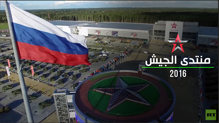 القوة الضاربة الروسية .. أسلحة ومعدات عسكرية متطورة في منتدى