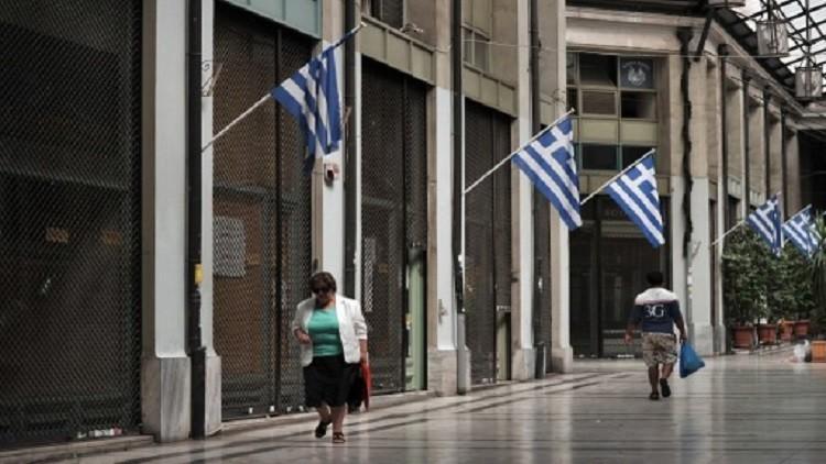 أثينا تعتزم تنفيذ مشروع نقل الغاز الروسي إلى أوروبا
