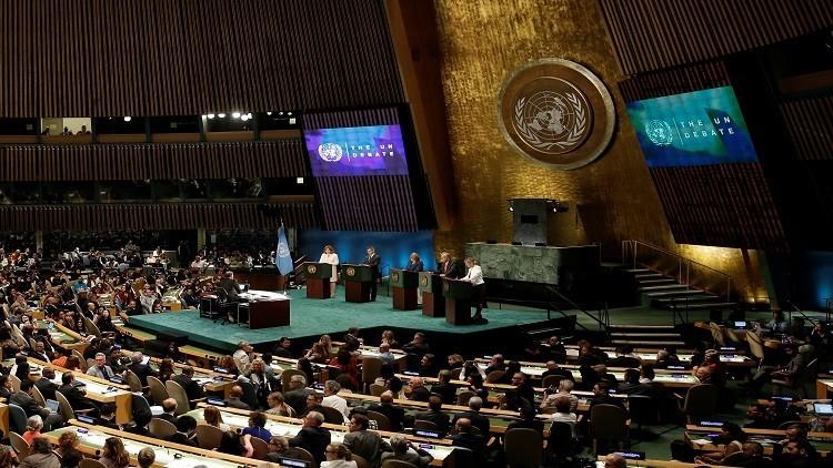 انطلاق أعمال الدورة الـ71 للجمعية العامة الأممية