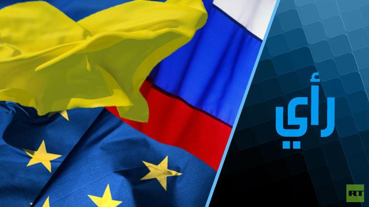 سياسة الكيد الأوكرانية