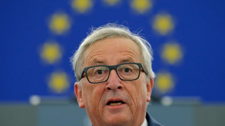 يونكر: أوروبا لن تسلك طريق التعصب القومي