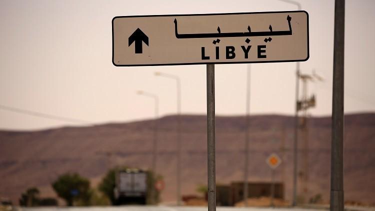 ليبيا بين البرق الخاطف والوهم المتبدد!